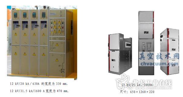 稳态真空永磁断路器技术及其最新应用