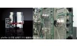 德国普发 pfeiffer 分子泵在ITO镀膜生产线上的应用