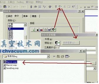 rks工程图转CAD的DWG格式图的方法