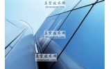 普发真空在玻璃镀膜行业的应用
