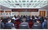 普发真空与东北大学签订战略合作协议,携手促进中国真空行业发展