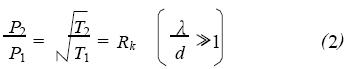 电容薄膜规(CDG)热流逸效应修正方法