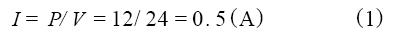 电磁阀的工作电流计算公式