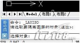 如何使用Auto CAD的自定义工具图标定制