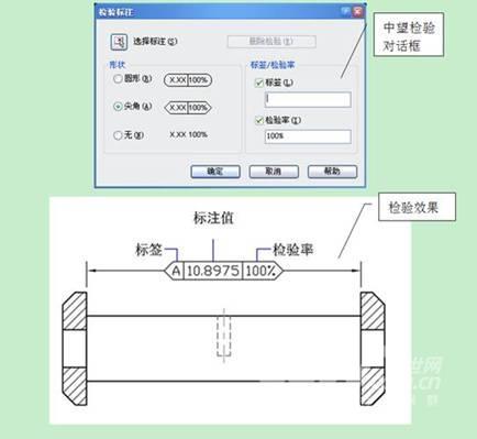 CAD2009版本标注功能