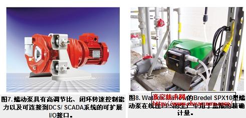 新型蠕动泵正快速成为腐蚀性化学品领域的主要选择