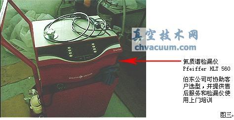 氦质谱检漏仪应用于高压输变电配套设备--铝合金铸造中