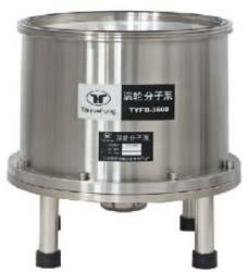 北京泰岳恒TY系列涡轮分子泵
