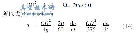 制动功率和制动电阻