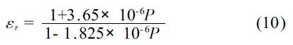 介电常数εr 的表达式