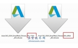 AutoCAD 2014简体中文版安装流程图文教程
