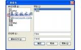 CAD提示:_pasteclip 忽略块 *** 的重复定义故障的解决方法