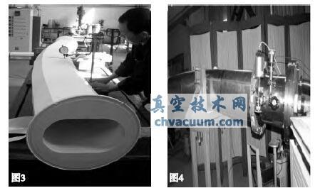 CSNS/RCS 二极陶瓷真空盒样机