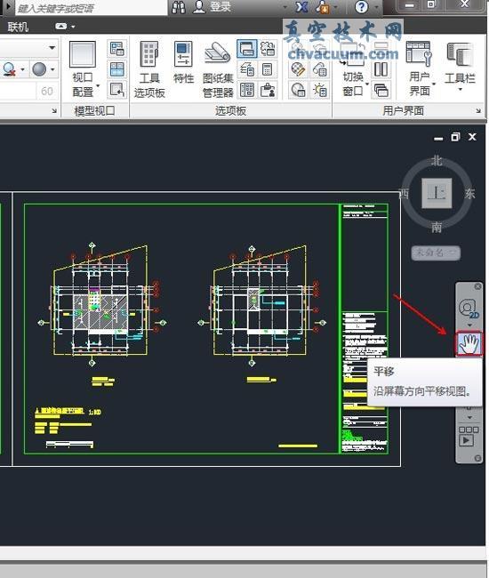 AutoCAD2013中文版平移视图的使用方法