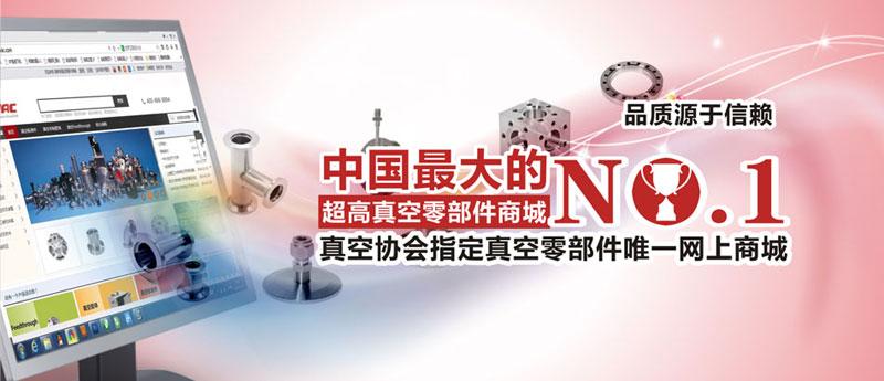 武汉普斯特龙8国际pt娱乐官网