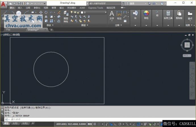 CAD中编辑填充的方法